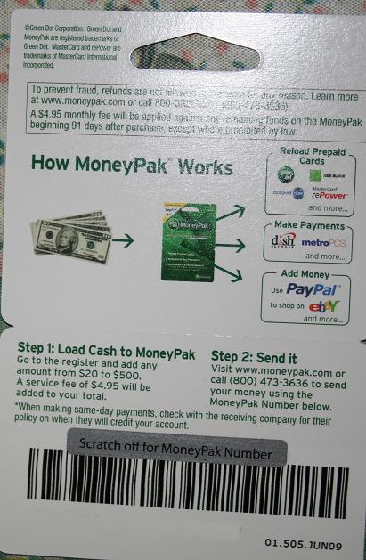MoneyPak Green Dot Back Card